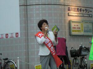 大井町駅前での、大河原まさこさん遊説。6月28日