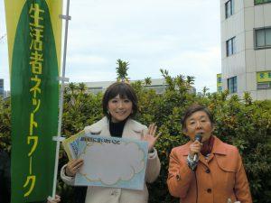 皆さまの声を品川ネット区議会議員の田中さやか(左)吉田ゆみこ(右)が区政報告をしながら、地域を歩きます。ご意見をお寄せください。